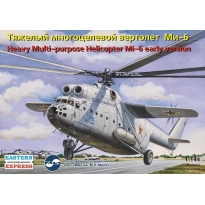 Heavy Multi-purpose Helicopter Mi-6 Early version (1:144)