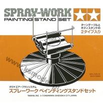 Spray-Work Painting Stand Set