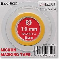 Micron Masking Tape 1,0 mm