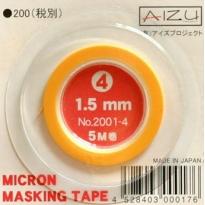 Micron Masking Tape 1,5 mm