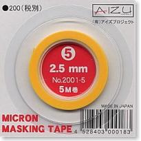 Micron Masking Tape 2,5 mm
