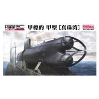 "IJN Midget Submarine A-Target Type A ""Pearl Harbor"" (1:72)"