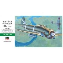 Nakajima Ki43-I Hayabusa (Oscar) (1:48)