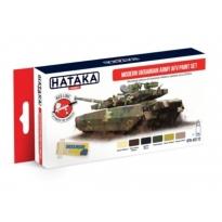 Modern Ukrainian Army AFV paint set (6 x 17 ml.)