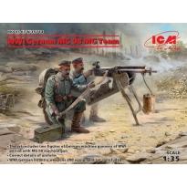 WWI German MG08 MG Team (2 figures) (1:35)