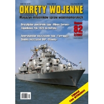 Okręty Wojenne 82 (2/2007)