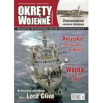 Okręty Wojenne 83 (3/2007)