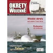 Okręty Wojenne 85 (5/2007)