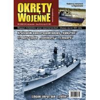 Okręty Wojenne 161 (3/2020)