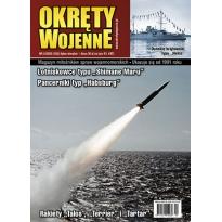 Okręty Wojenne 162 (4/2020)