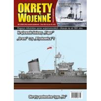 Okręty Wojenne 163 (5/2020)