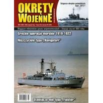 Okręty Wojenne 165 (1/2021)