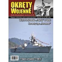 Okręty Wojenne 169 (5/2021)