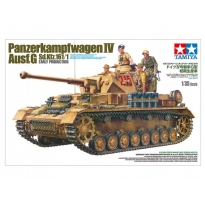 German Tank Panzerkampfwagen IV Ausf.G (Early Production) (1:35)
