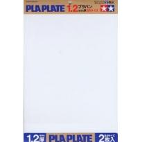 Płyta polistyrenowa 1,2 mm format B4 (3 arkusze)