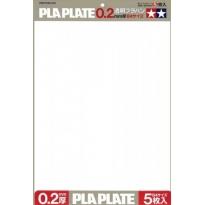 Płyta polistyrenowa 0,2 mm format B4 (5 arkuszy)
