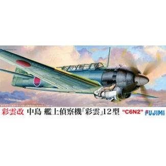 Nakajima C6N2 Saiun Myrt (1:72)
