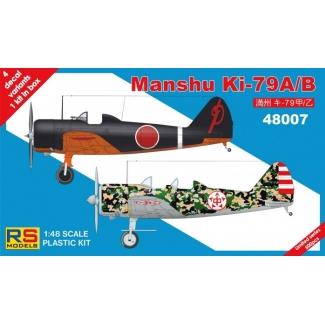 Manshu Ki-79 A/B (1:48)